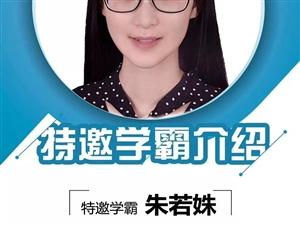 �W霸�v座――北大才女���能啦,7月20日不�不散!