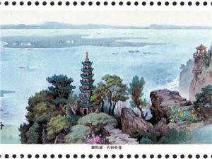 中国邮政定于2019年7月20日发行《鄱阳湖》特种邮票1套3枚