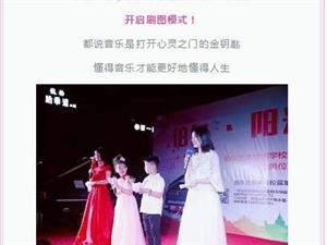 桐城久阳春天广场拍到的一幕,引起众人围观!