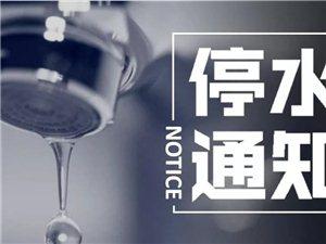 注意!7月21日―22日,璧山�@些地方要停水!