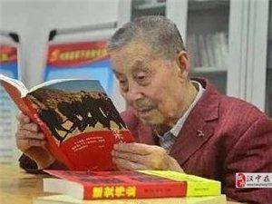 深藏功名70�d,城固93�q老英雄杜�l�s