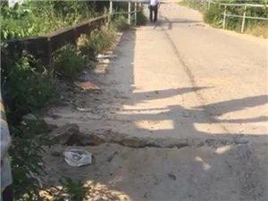 紧急提醒:化州这条桥被封了,赶紧看看有没有影响到你!