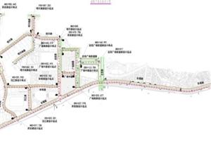 化州市东堤路及市府周边道路改造工程设计方案公示