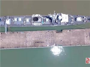 """今天,服役40余�d、""""九江�""""�和?坑诤�口江新造船�S!"""