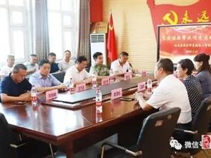 巴彦县山后乡中心学校与哈尔滨新区师范附属小学校建立名校援教帮扶