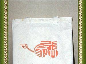第二届张家川县文创产品大赛作品展示之十八