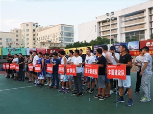 """7月20日,第五届潢川县""""奥林匹克花园杯"""" 男子篮球赛,正式打响!"""