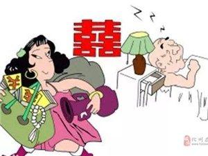 化州一美少妇四处骗婚骗财,终于失手被捕,今次要赔钱更要坐牢!