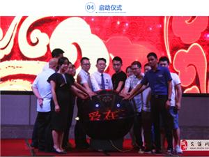 必威体育备用第七届五洲佳豪(永隆国际)主题婚博会