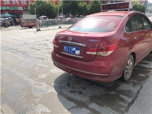 这是潢川的出租车吗?这么恶心??