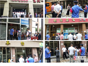 龙泉社区治理:开展占道经营集中清理行动,街面更清爽!