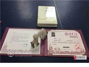今年宿州首张大学录取通知书送达