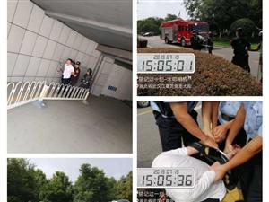 区政府机关大院防爆、消防综合演习