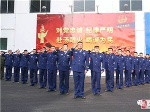 招聘公告:2019年寻乌县消防救援大队面向社会公开招聘专职消防队员