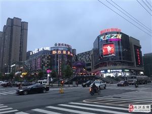 内江人合策划户外大牌、LED大屏广告优价招商