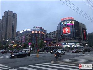 天成国际户外大牌、LED广告大屏优价招商