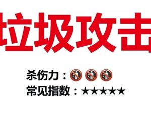 注意:不遵守�@些�定,可能被禁�w!