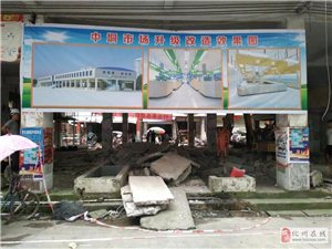 化州中垌市场开始升级改造,光看效果图就美爆了!