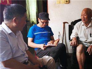 贺龙率领红三军过神河一一93岁刘世兴采访录