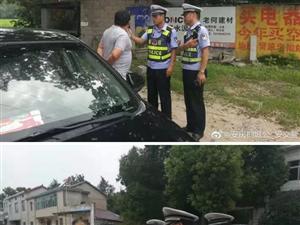 桐城交警近期重点整治这些行为