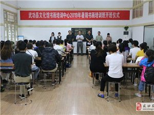 【热点话题】武功县文化馆举办2019年暑期少儿书画培训班