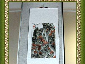 第二届张家川县文创产品大赛作品展示之二十