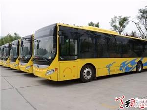 期待!天水人,你心心念念的新能源公交车很快就要和你见面啦...