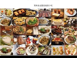 """江山�R村�百年�鞒形幕��R��""""六月廿四""""!�_始了!"""