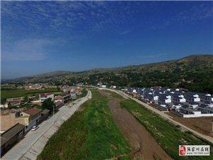 【航拍张家川】龙山镇汪堡村,一个山青水秀的好地方