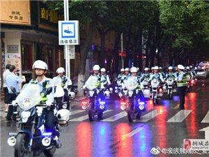 创建!创建!桐城以下交通违法行为将被重点整治