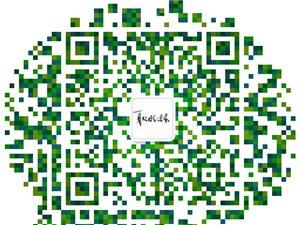 免费登记发布房源 +微信