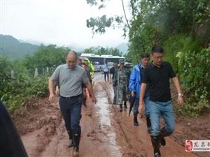 龙泉要闻:区领导带队指导检查 G318大田坝水库路段防汛抢险工作