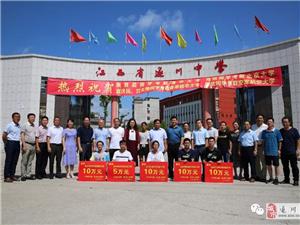 遂川2019年高考大丰收:清华北大香港城市大学空军飞行员均有录取(图)