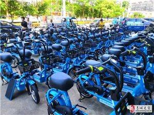 南城600辆电单车试水共享市场