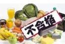 别再吃了!极速彩票app这家面馆生产的馋嘴鸭检测不合格,摄入过量或会引起急性中毒