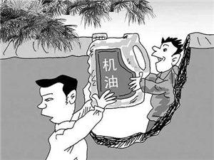 近日!潢川刑警高�叵露资兀�成功抓�@�I�`�C油小偷