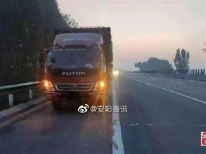 大货车滑县高速上停车睡觉、方便,拿命开玩笑!