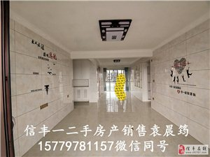 桃江龙城大三房出租家电家私由您说了算
