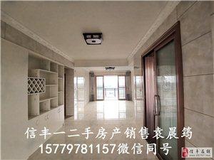 桃江��城大三房出租家�家私由您�f了算