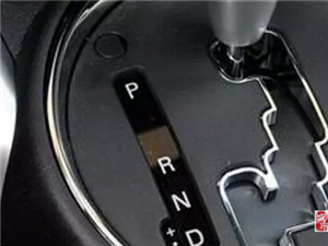 汽车知识普及: 双离合是什么鬼!