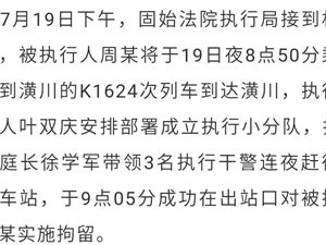 """男子借款60�f不�!在潢川火�站被抓�s大�喊""""冤"""""""