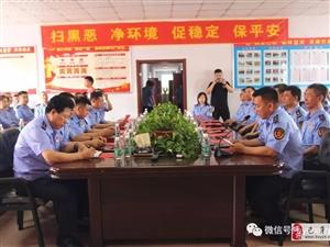 巴彦县市场监督管理局检验检测中心党总支开展纪念建党98周年及建国70周