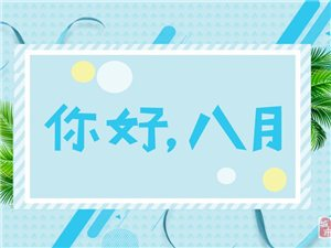 八月纵�享欢乐,恒大嘉凯影城暑期可乐畅饮第二杯半价!
