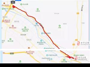 青海司机注意!这些路段将陆续进行管制,有的到10月!