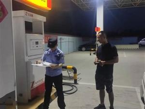 合阳县公安局黑池派出所开展治安大清查