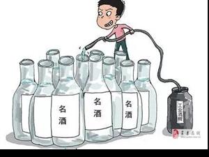 莒县一市民花8000元网购到了假酒?市场监管局:查!