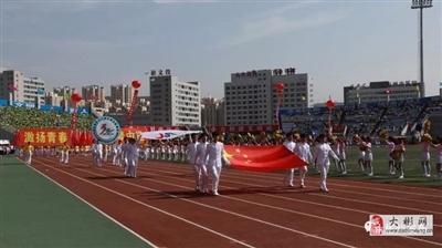 陕西省第十二届中学生运动会在彬州市开幕(附高清大图+完整视频)