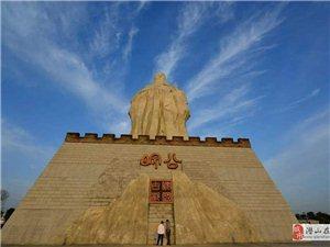 皖公――安徽之祖、春秋�r期皖��的仁慈君主