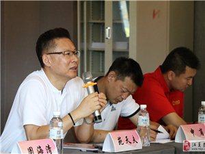 """2019年""""江夏杯""""全国女子篮球锦标赛第二阶段武汉赛区联席会"""