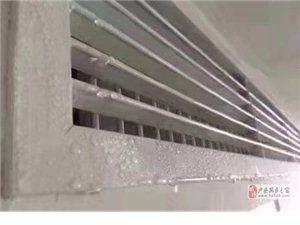 海信中央空调空调夏季温馨提示